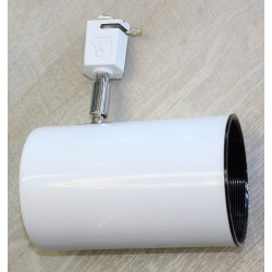 WAC Track Light Head White - Medium Base Socket