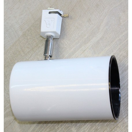 WAC Track Light Head White - Medium Base Socket