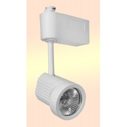 Round Track Light Head - White - Art Electric Co,